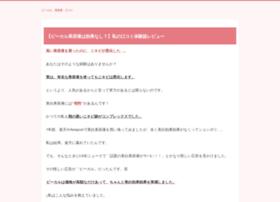 infochoice.jp
