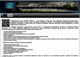 infocit.ellis.ru