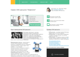 infocity-sms.ru