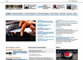 infoclean.su