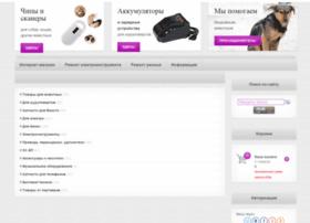 infocod.ru