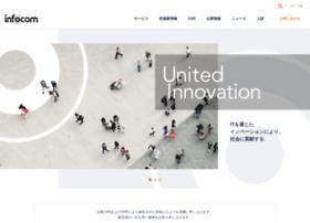 infocom.co.jp