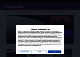 infocom.gr