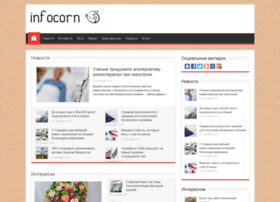 infocorn.org.ua