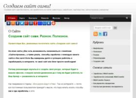 infoded7.ru