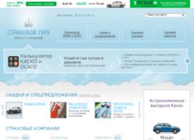 infodepo.ru
