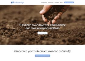 infodesign.gr