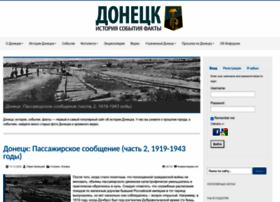 infodon.org.ua