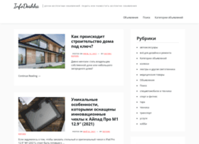 infodoshka.com.ua