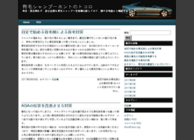 infogila.com