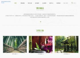 infogizi.com