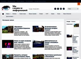 infoglaz.ru