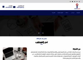 infoglobe.com