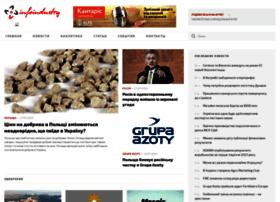 infoindustria.com.ua