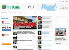 infokaluga.ru