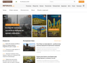 infokava.com