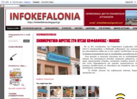 infokefalonia.blogspot.com