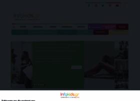 infokids.gr