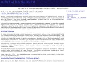 infokladr.ru