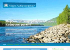 infoko.ru