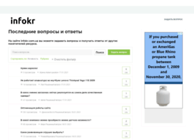 infokr.com.ua