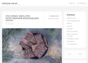 infoland.com.ua