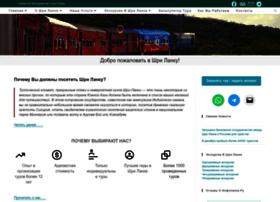 infolanka.ru