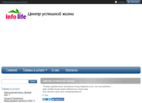 infolifes.by