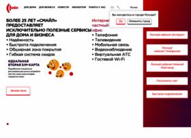 infoline.su