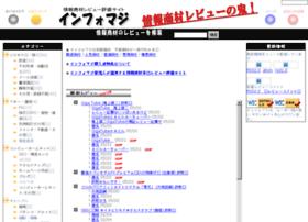 infomaji.com