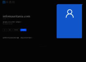 infomauritania.com