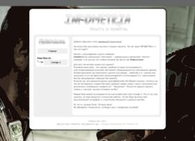 infometria.ru