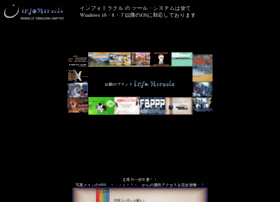 infomiracle.net