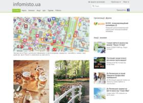 infomisto.com
