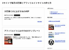infomixweb.com