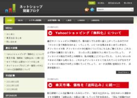 infonetshopping.com