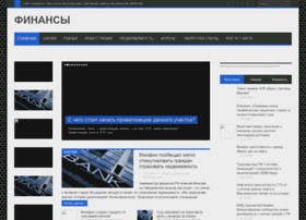 infonewes.ru