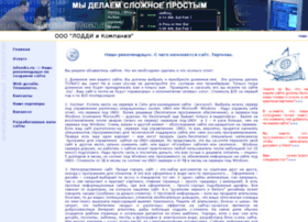 infoniks.ru