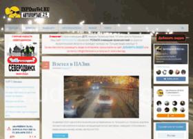 infonovel.ru