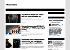 infoparaskinio.blogspot.com