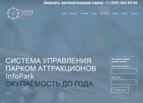 infopark-control.ru