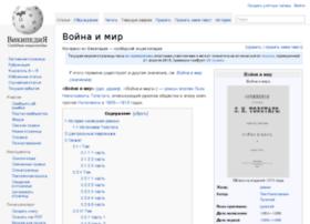 infopersona.ru
