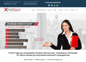 infopoland.by