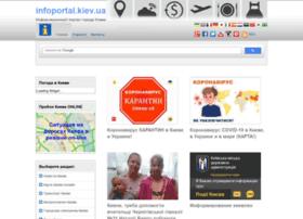infoportal.kiev.ua