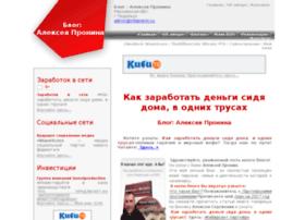 infopronin.ru
