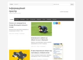 infoprostir.com.ua