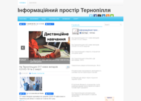 infoprostir.te.ua