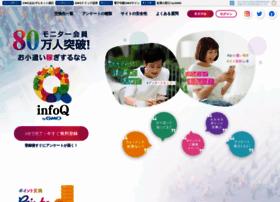 infoq.jp