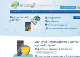 infoqwertypay.rabotanasebia.ru