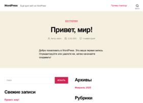 informak.ru